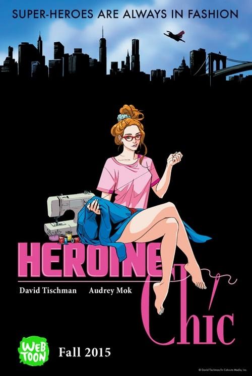 heroine-chic
