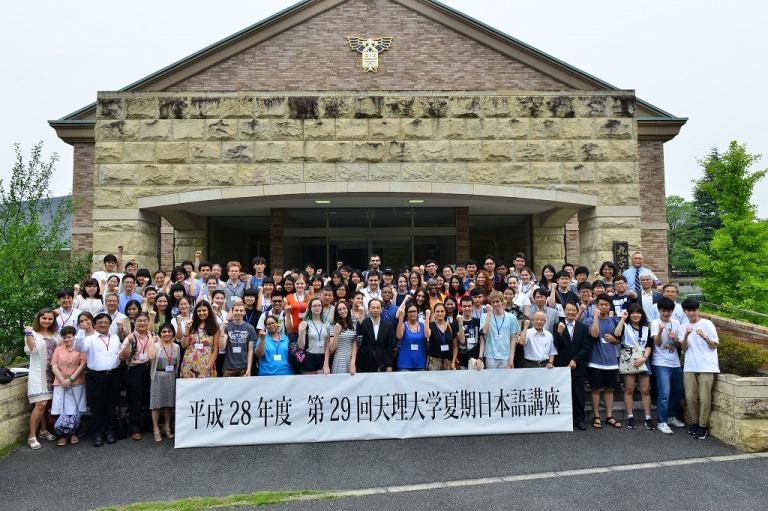 第29回天理大学夏期日本語講座 参加者全員の記念撮影
